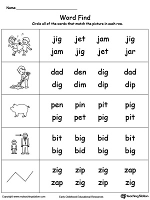 Ig Word Family Workbook For Kindergarten
