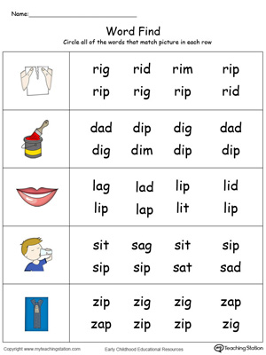 Picture Word Find: IP Words in Color