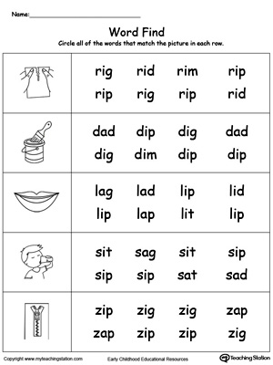 Match words using similar letter patterns with its picture in this IP Word Family printable worksheet.