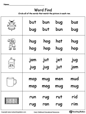 math worksheet : kindergarten reading printable worksheets  myteachingstation  : Words Worksheets For Kindergarten