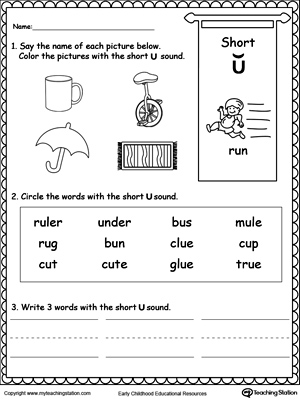 Short U Sound Worksheet Myteachingstation Com