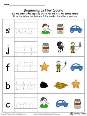 Trace and Match Beginning Letter Sound: AR Words in Color