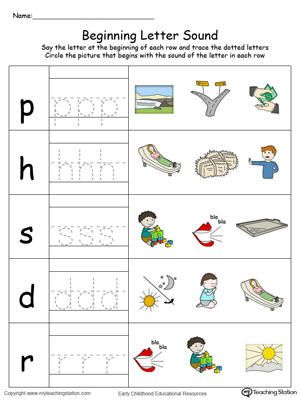 Trace and Match Beginning Letter Sound: AY Words in Color
