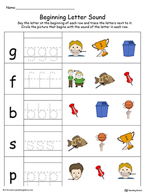 Trace and Match Beginning Letter Sound: IN Words in Color