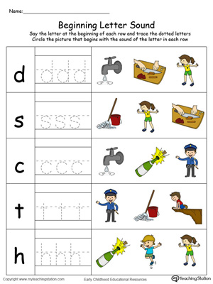 Match the beginning letter sounds and trace the words with this Trace and Match OP Word Family in Color worksheet.