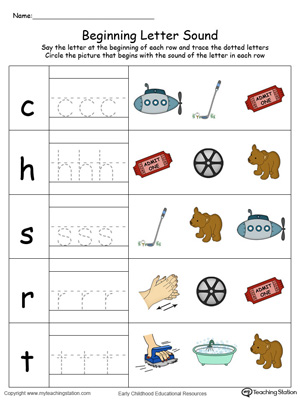 Trace and Match Beginning Letter Sound: UB Words in Color