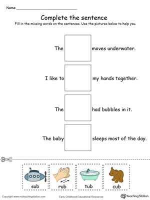 Identify the words and complete the UB Word Family sentence in this printable worksheet in color.