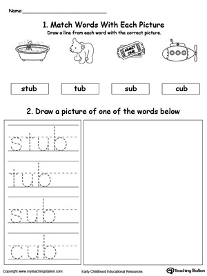 Practice tracing, drawing and recognizing the sounds of the letters UB in this Word Family printable.