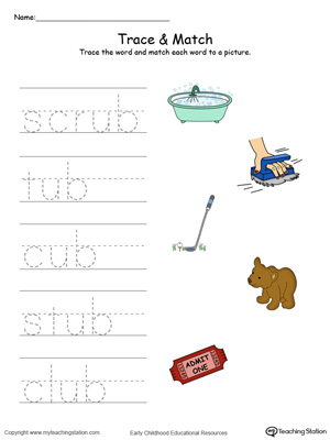 Match word with pictures in this UB Word Family printable worksheet in color.