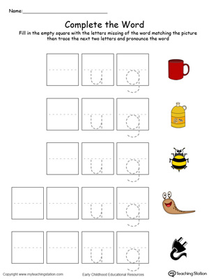 Complete the beginning sound of words in this UG Word Family printable worksheet in color.
