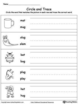 Build vocabulary, word-sound recognition and practice writing with this UG Word Family worksheet.