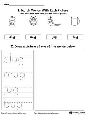 Early Childhood Phonics Worksheets | MyTeachingStation.com