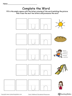 Complete the beginning sound of words in this UN Word Family printable worksheet in color.