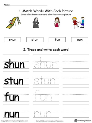 Identify, trace and write words in this UN Word Family printable worksheet in color.