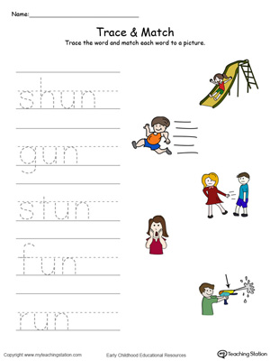 Match word with pictures in this UN Word Family printable worksheet in color.
