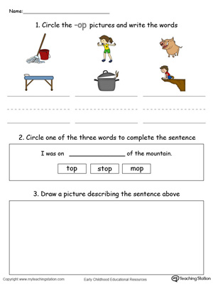 Circle pictures, trace words and draw in this OP Word Family printable worksheet in color.