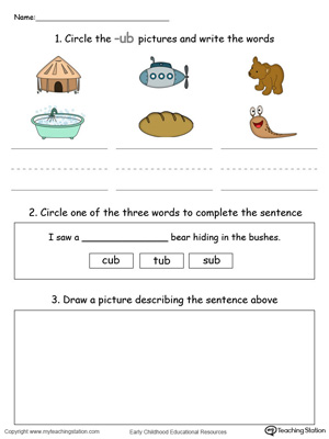 Circle pictures, trace words and draw in this UB Word Family printable worksheet in color.