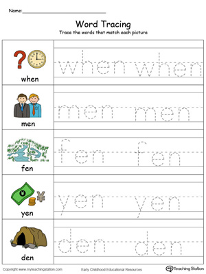 Trace and write short words with this EN Word Family printable worksheet in color.