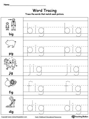 Printables Create Tracing Worksheets word tracing it words myteachingstation com ig words