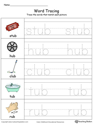 Trace and write short words with this UB Word Family printable worksheet in color.