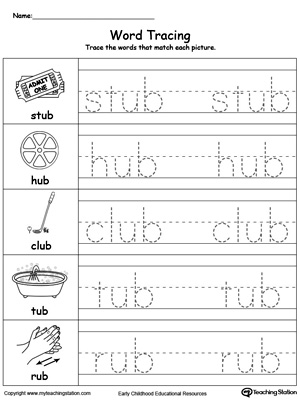 Practice tracing and writing short words with this UB Word Family printable worksheet.