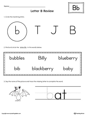 learning the letter b worksheet  myteachingstationcom learning the letter b worksheet
