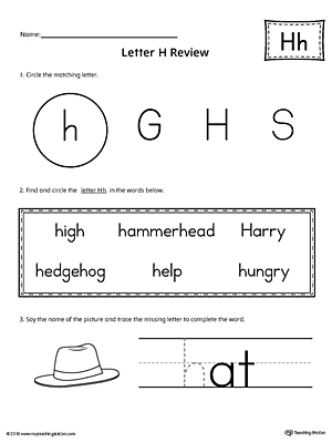 Learning the Letter H Worksheet