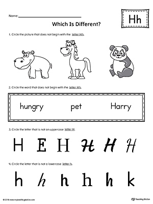 Letter H Which is Different Worksheet