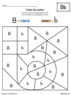 Lowercase Letter B Color-by-Letter Worksheet