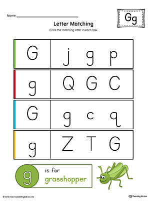 Letter G Uppercase and Lowercase Matching Worksheet (Color)