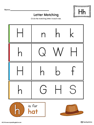 Letter H Uppercase and Lowercase Matching Worksheet (Color)