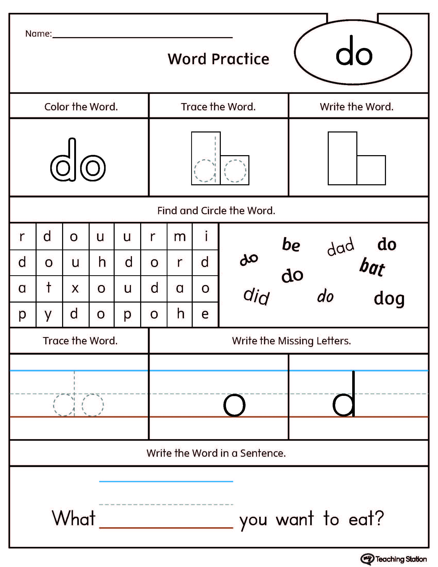 - High-Frequency Word DO Printable Worksheet MyTeachingStation.com