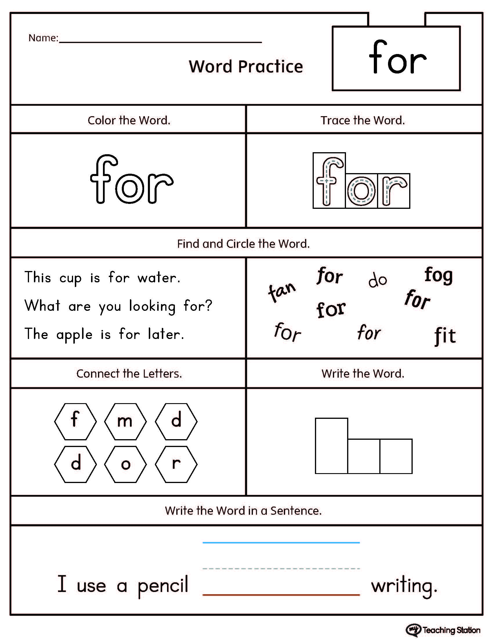 Kindergarten High Frequency Words Printable Worksheets – High Frequency Words Kindergarten Worksheets