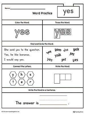 HighFrequency Word Yes Printable Worksheet  MyteachingstationCom
