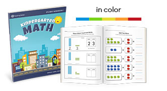 MTS Math Program Kindergarten Sample Lessons in Color